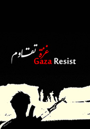 gaza_resist_by_khaledfanni